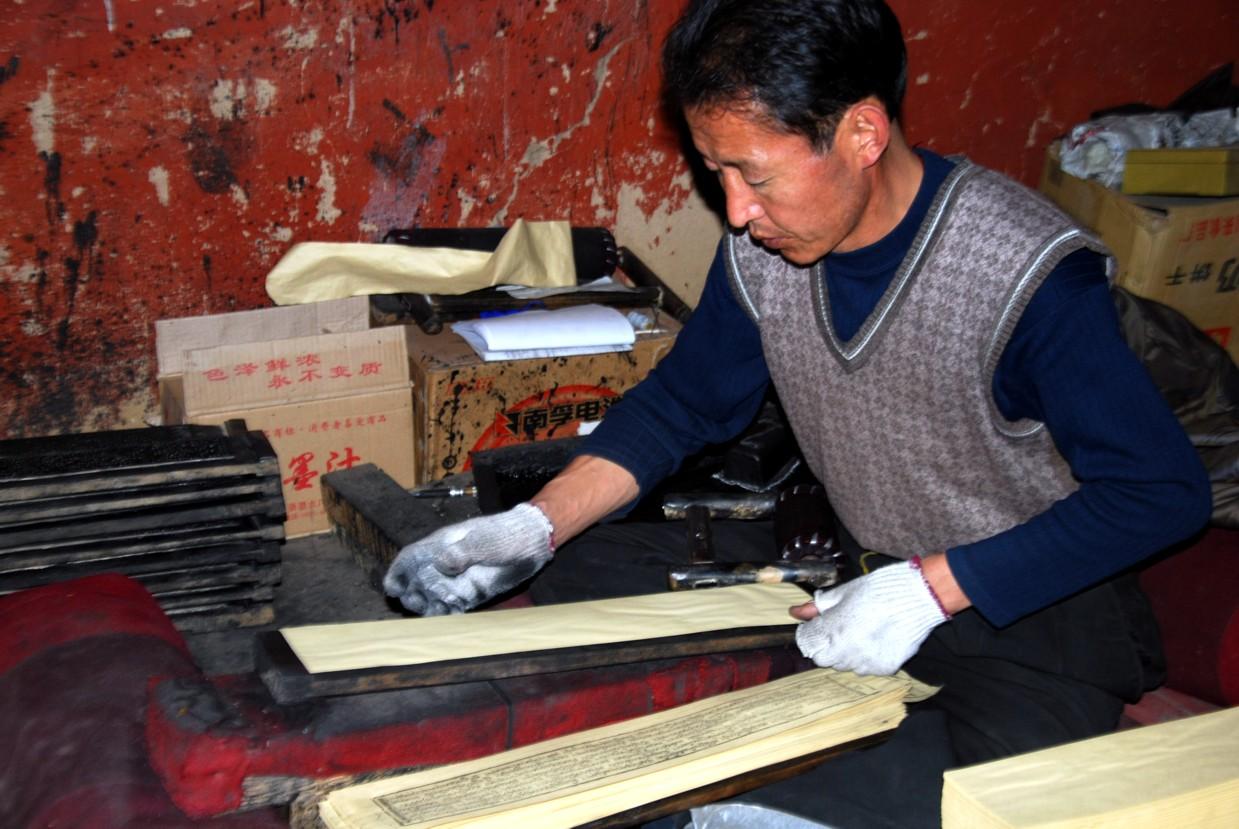 lhasa_drukarnia_tybetanskich_ksiag_klasztornych